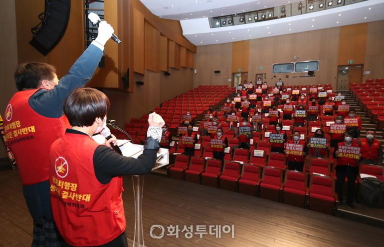 """화성시범대위 임시 총회, 시장·정치인 형식적 인사만 """"빼꼼!"""""""